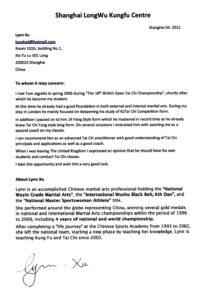 Shifu Lynn Xu reference letter.